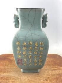 绿釉开片诗词双耳瓷瓶B1603.