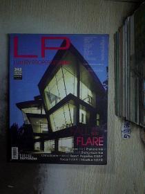 地标 2011 9-10月刊