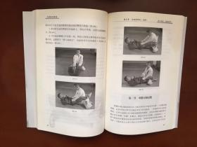 巴西柔术教程