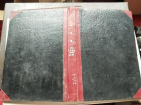 文艺报 1957 (2.3.5.6.13-29.33-38)共27张 合订本 见图