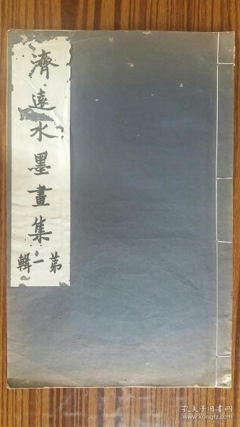 姘��戒���浜�骞村�虹��+澶у���++�″���归�+绗�涓�杈�++瀹��翠�缂洪〉++