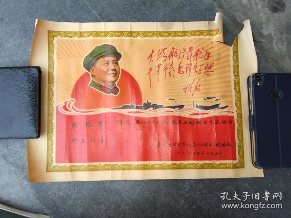 ���╁��� ��濂��� ��褰�璇�褰� 澶ф捣��琛����垫�� 60骞翠唬 1969骞�