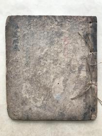 清代宗教手抄本:灵宝禄库受生经偈左案、填还禄库投疏仪对牒----------下订单前请看清详情描述。