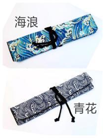 寶玥齋:帆布筆袋筆簾扇袋,純手工制作,兩個顏色可挑。