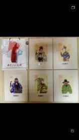 一代宗师梅兰芳 梅兰芳戏曲人物 八开大 画被黑植绒。1996年梅兰芳纪念馆发行 手绘已装裱 五张一套 戏曲资料.居饰珍藏