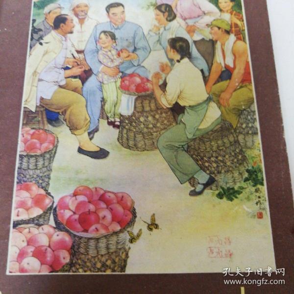 河北画刊1978年1--12,1979年1--5共17本