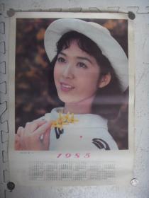 龚雪早期年历画(1985)