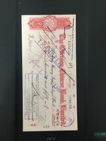 民国华侨银行对外英文支票(精美漂亮、票背面有防伪码,票面有装订孔)