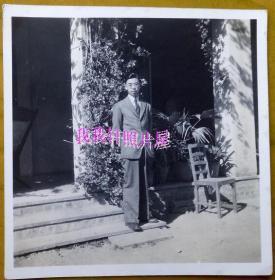 民国老照片:民国36年(1947年),眼镜哥——旭宇(寄自)印京——新德里【陌上花开系列】