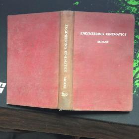 ENGINEERING KINEMATICS(工程运动学)50年1版1印