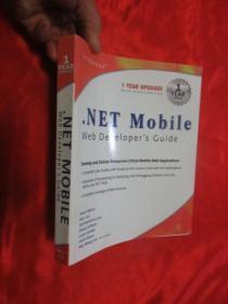 .Net Mobile Web Developers Guide        【16开 】 【详见图】