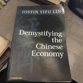英文原版:Demystifying the Chinese Economy(解读中国经济)