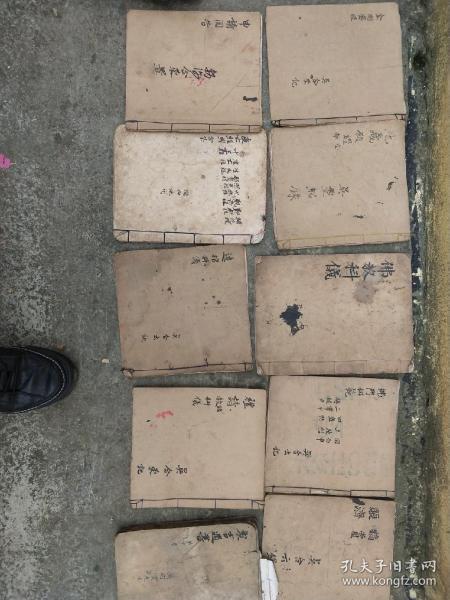 大量出售道佛教手抄经书,和老书残本,四十一本