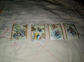 西游记2组邮票