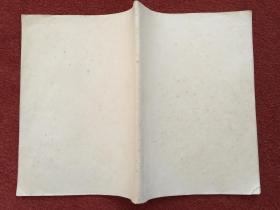 《老纸》22张合售,结实、挺括,赠薄如蝉翼的老纸3张及纸质柔软、自然泛黄的老纸13张