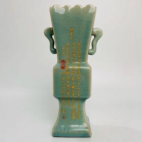 官瓷瘦金体刻诗花瓶,