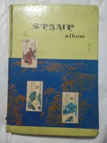 集邮册一本(邮票300多张,大部分是盖销票)