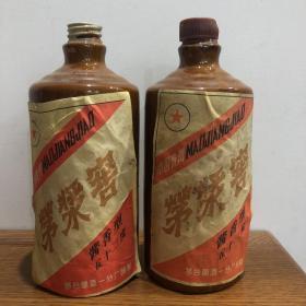 酒瓶 贵州茅浆窖 酱香型 五十三度 2个