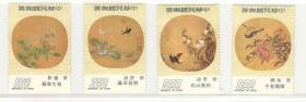 特104扇面古画邮票-纨扇(63年版)