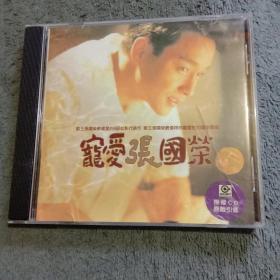 宠爱张国荣 CD