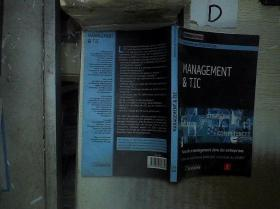 MANAGEMENT & TIC    管理与TIC