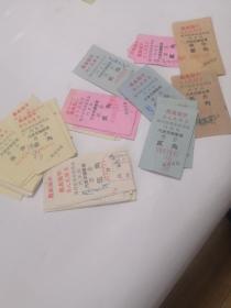文革时期  语录车票 若干