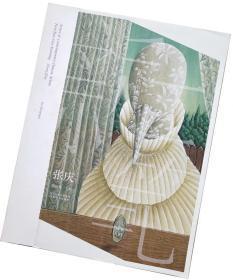 张庆-当代中国画家丛书-新工笔
