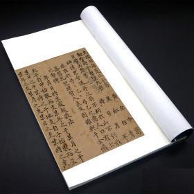 无名手抄本——类似道家小六壬金口诀之类古法,十二神推算,少见,宣纸彩印线装本!