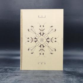 【好书不漏】朱赢椿签名《便形鸟》(裸背锁线,理想国出品)包邮(不含新疆、西藏)