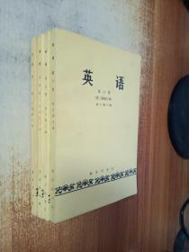 英语(3-6册)