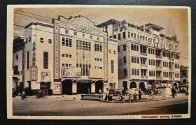 民国大华大戏院明信片