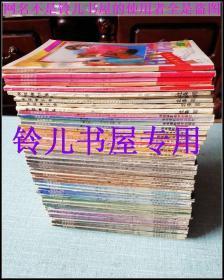 侠探寒羽良10卷50册大全套