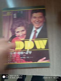 电视 电影 文学 1987年第1期