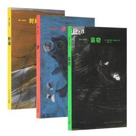 读库书系 梦+时间+盗窃 + 不服从+谎言+报复 套装全六6册 读库 哲学系第一辑+第二辑