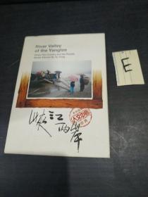 人文中国-《峡江两岸》99年明信片1套10枚