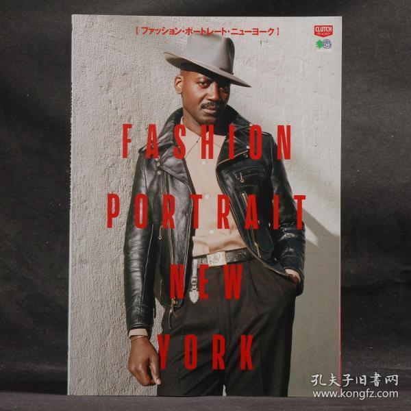 日文原版现货 美式复古 CLUTCH BOOKS:FASHION PORTRAIT· NEW YORK【时尚肖像·纽约篇】