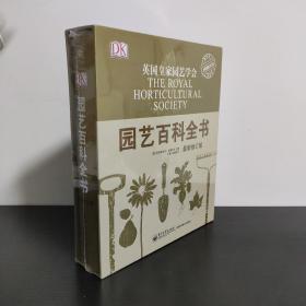 DK园艺百科全书