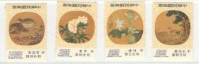 中国台湾 特124扇面古画邮票-纨扇(65年版)