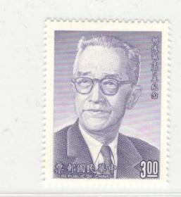 中国台湾 纪234胡适诞生百年纪念邮票