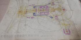80年代无锡市马山区祥符寺景区规划