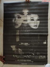 电影海报----人在纽约(全开)