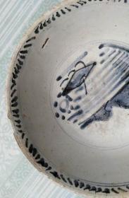 明代明朝大明瓷器瓷碗,包真 包老 包到代
