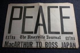1945年8月15日《诺克斯维尔报》二战结束日报纸号外!和平! 麦克阿瑟将军将管理日本