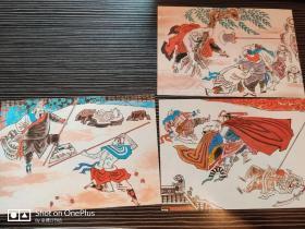 明信片《水浒传》一套五枚   山东菏泽邮票公司出版