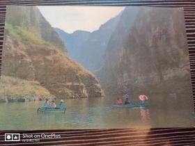 明信片:龙庆峡一张  北京市邮政局 1张