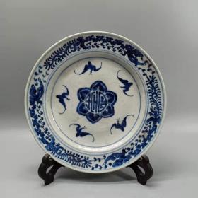 大清光绪年青花福寿纹瓷盘 古玩古董 老货收藏旧货老物件仿古摆件