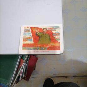 文革宣传画一一伟大的,光荣的,正确的中国共产党万岁!