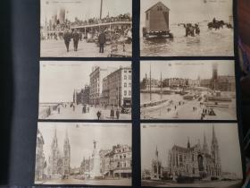 二十世纪欧洲比利时及法国明信片共十一张