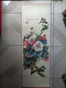 早期年画:春(阳光灿烂春常在),秋(傲雪斗艳)檀东铿,2张合售,尺寸图参考