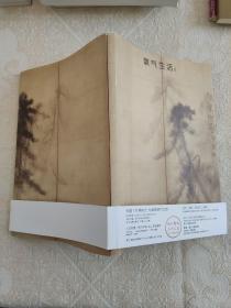 生活潮 氧气生活 2013.02